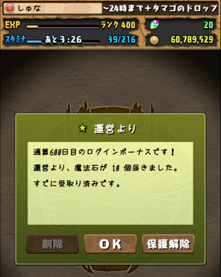 Screenshot_2015-08-09-11-30-18.png