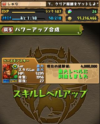 Screenshot_2015-06-11-21-59-06.png