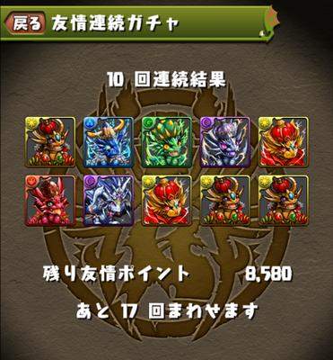 Screenshot_2015-06-12-07-45-20.png