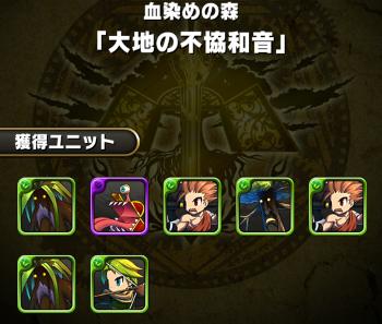 Screenshot_2016-01-14-22-09-47.png